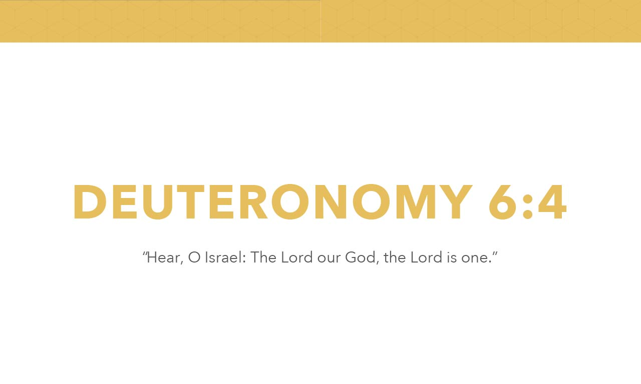 Deuteronomy 6:4 (JPG)