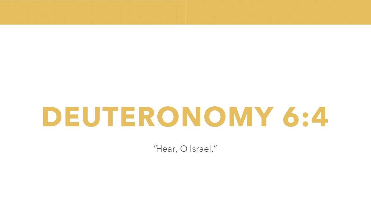Deuteronomy 6:4 (2) (JPG)
